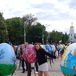 Светлана, 47 лет, Белая Церковь