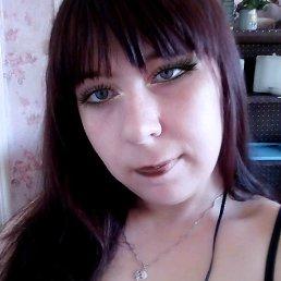 Настя, 29 лет, Слюдянка