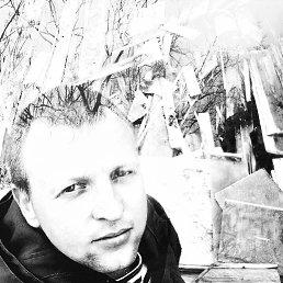 Best, Ижевск, 30 лет