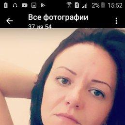 Елизавета, Вырица, 38 лет