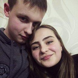 Adelina, 21 год, Тобольск