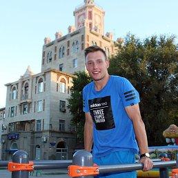 Михаил, 20 лет, Волгоград