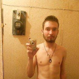 Jackson, 20 лет, Хмельницкий