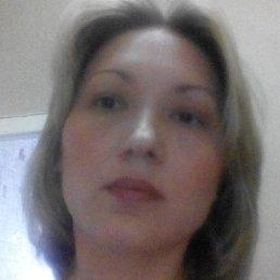 Лиза, 29 лет, Владикавказ
