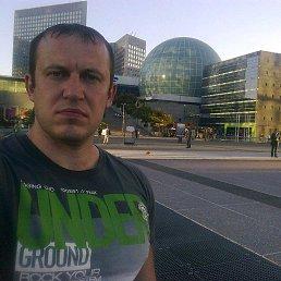 Максим, 26 лет, Махачкала
