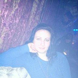 людмила, 27 лет, Калининград