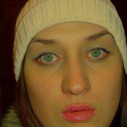Ольга, Пермь, 39 лет
