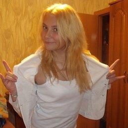 Олеся, 18 лет, Владикавказ