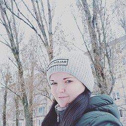 Юлия, 30 лет, Кривой Рог