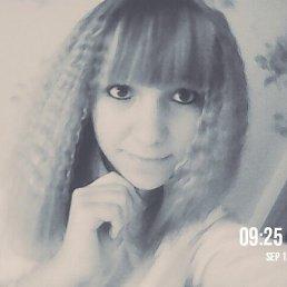 Маргарита, 20 лет, Балабаново