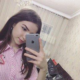 Александра, 19 лет, Москва