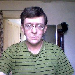 Сергей, 46 лет, Ключи