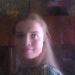 Валентина, 27 лет, Нижний Новгород