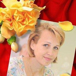 Елена, Оренбург, 43 года
