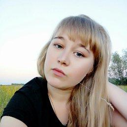 Оксана, 28 лет, Набережные Челны
