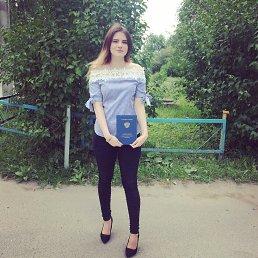 Анна, 21 год, Великий Новгород