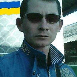 Руслан, 31 год, Балта