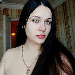Кристина, 30 лет, Днепродзержинск