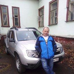Андрей, 37 лет, Пущино