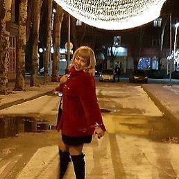 Светлана, 45 лет, Мелитополь