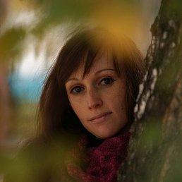 Ирина, 30 лет, Тюмень