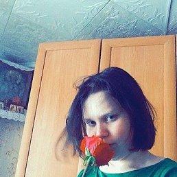 Лиза, 24 года, Тула