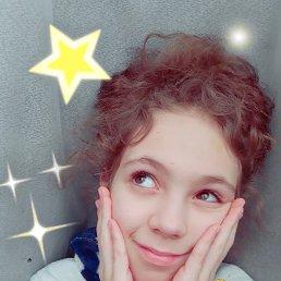Александра, 19 лет, Саратов