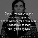 Фото Татьяна, Омск - добавлено 12 мая 2019 в альбом «записи»