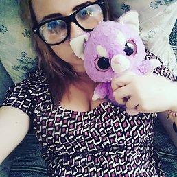 Александра, 23 года, Полтава