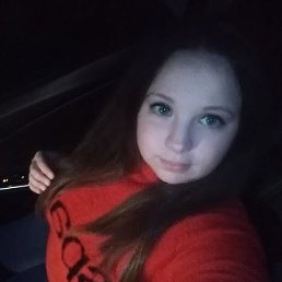 Светлана, 25 лет, Набережные Челны