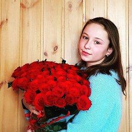 Эвелина, 17 лет, Солнечная Долина