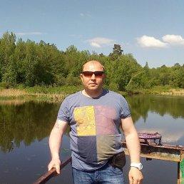 Валентин, 45 лет, Ступино