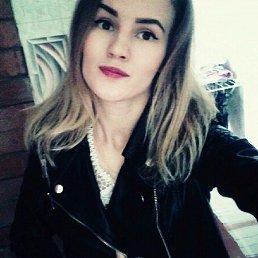 Яна, 23 года, Великий Новгород