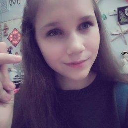 Виктория, 17 лет, Тольятти