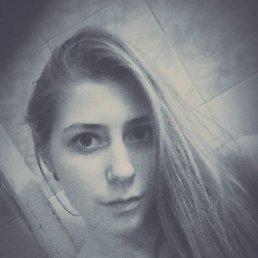 Эльвира, 25 лет, Саратов
