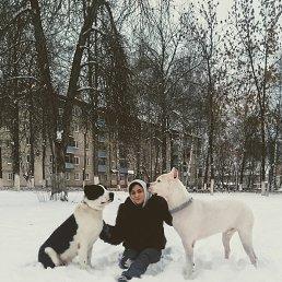 Светлана, 27 лет, Саранск