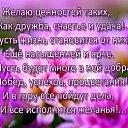 Фото Стефания, Москва, 51 год - добавлено 13 мая 2019 в альбом «Мои фотографии»