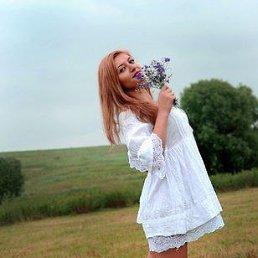 Наташа, 27 лет, Москва