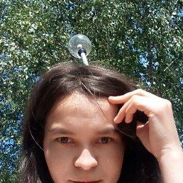 Кристина, 22 года, Чебоксары
