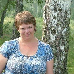 Лидия, 43 года, Новосибирск