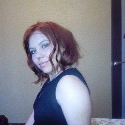 Марина, 35 лет, Первомайск