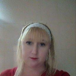 Иришка, 29 лет, Омск