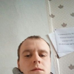 Роман, 28 лет, Ялуторовск