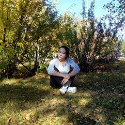 Юлия, 17 лет, Владивосток