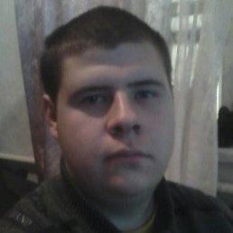 Ярослав, 25 лет, Кременчуг