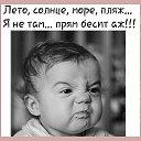 Фото Татьяна, Омск - добавлено 4 июля 2019 в альбом «записи»
