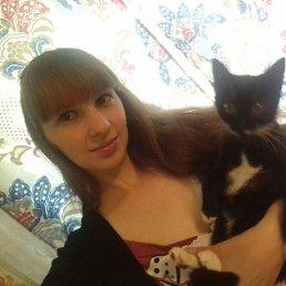 Татьяна, 25 лет, Валдай