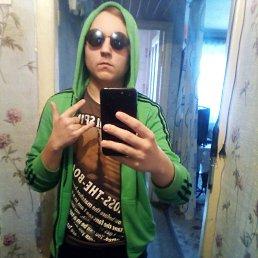 Павел, 17 лет, Екатеринбург