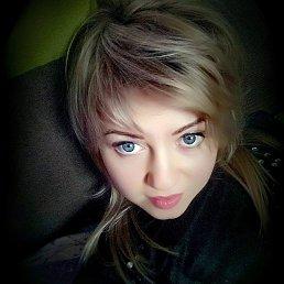 Ксения, 27 лет, Городок