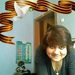 Ирина, 53 года, Воскресенск